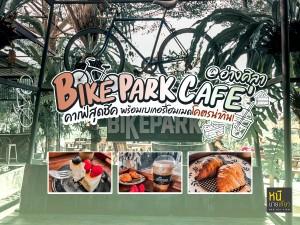 Bike Park Cafe' อ่างศิลา คาเฟ่สุดชิค พร้อมเบเกอรี่โฮมเมดโคตรน่ากิน!