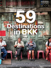 Special Issue 59 Destinations in BKK
