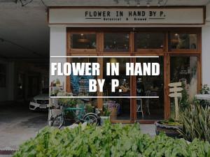 """Flower in hand by P.  """"ร้านดอกไม้ที่มีกลิ่นกาแฟ"""" อีกคาเฟ่ ย่านอารีย์"""