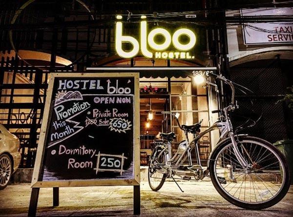 Bloo Hostel ที่พักภูเก็ตราคาถูก