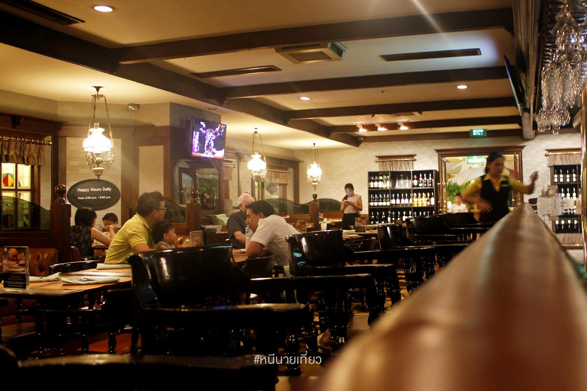 Huntsman pub&restaurant