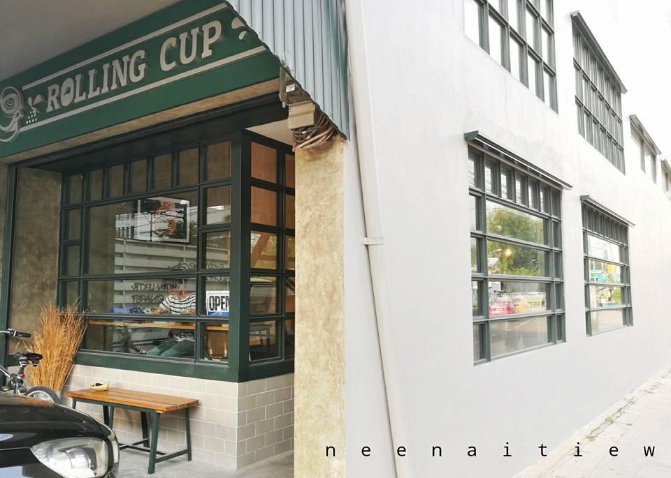 "ROLLING CUP CAFE ""คาเฟ่ อารีย์"""